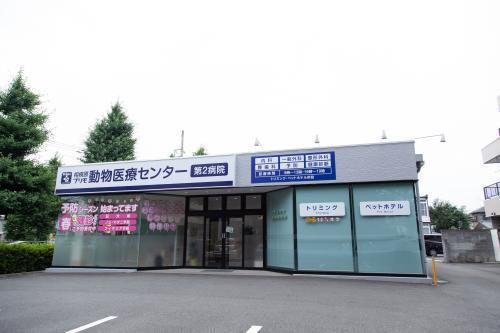 株式会社JPR