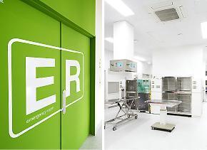 ER室エリア