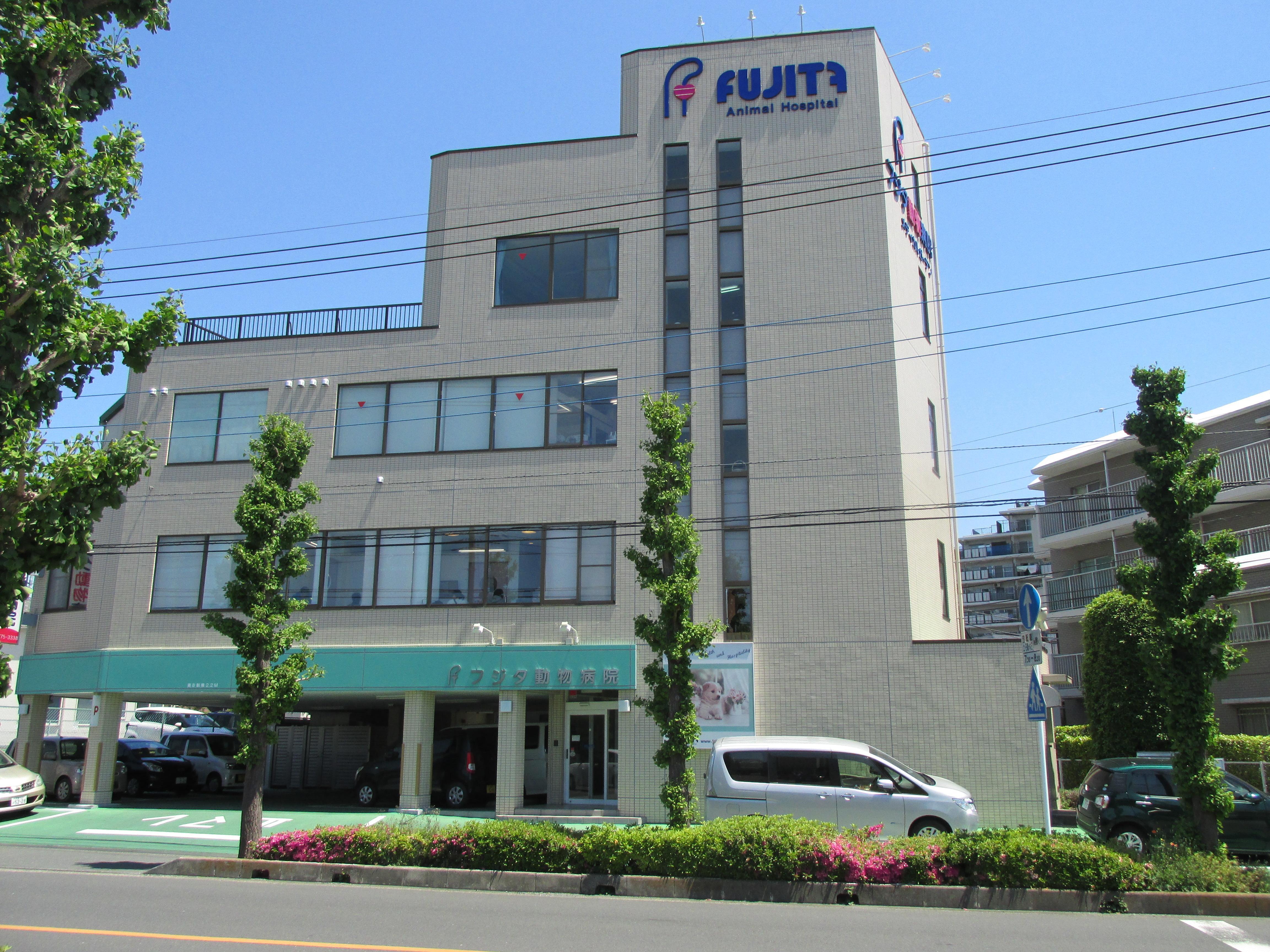 ☆動物看護師募集中 ☆ 埼玉県上尾市 フジタ動物病院