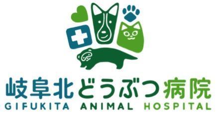 マーサから南へ400m 岐阜北どうぶつ病院 動物看護師募集中