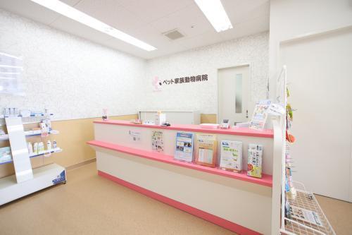 【獣医師募集】ペットショップ併設の動物病院 福島西勤務
