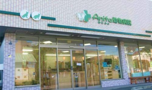 <アニファ動物病院 お花茶屋>地域に密着◇アットホームな病院