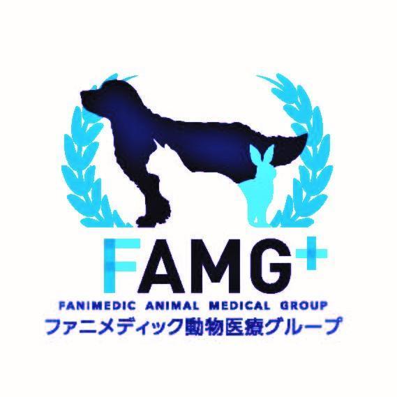 <ファニメディック動物医療グループ>7病院にて動物看護師募集