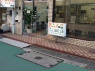 【板橋区】動物看護師 パート・正社員募集
