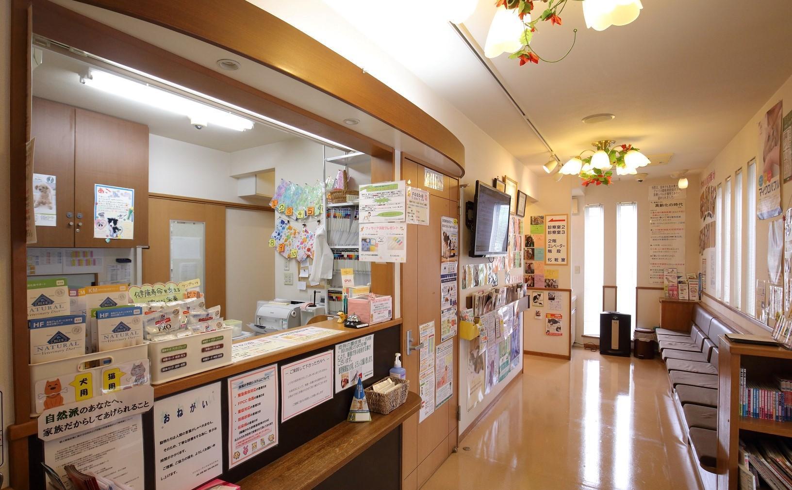 当院の第一待合室です。