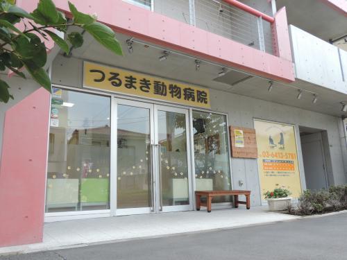 事業拡大のため急募!!世田谷駒沢で楽しく働きませんか?