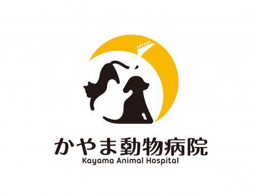 【相模原市中央区】動物看護師募集【新卒・中途OK】
