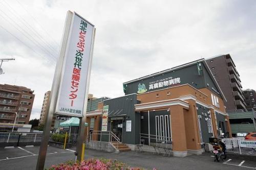 湘北どうぶつ次世代医療センター FAH高橋動物病院・CTセンター