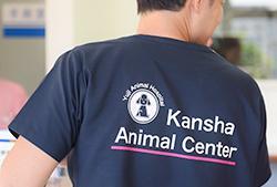 動物看護師の募集