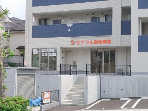 動物看護師(町田市)