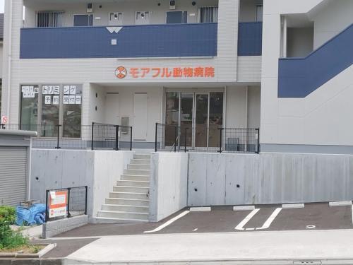 【獣医学生】動物病院のアルバイト