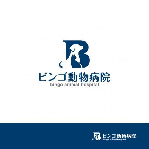 川崎市の動物病院でゆとりある働き方しませんか?