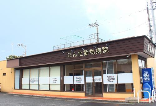 社保完備!東京都:ごんた動物病院【動物看護師募集】