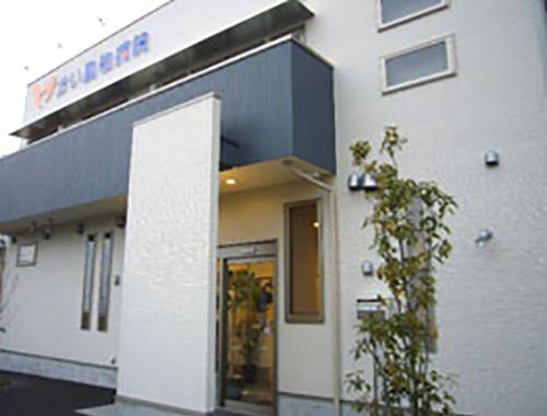 かい動物病院