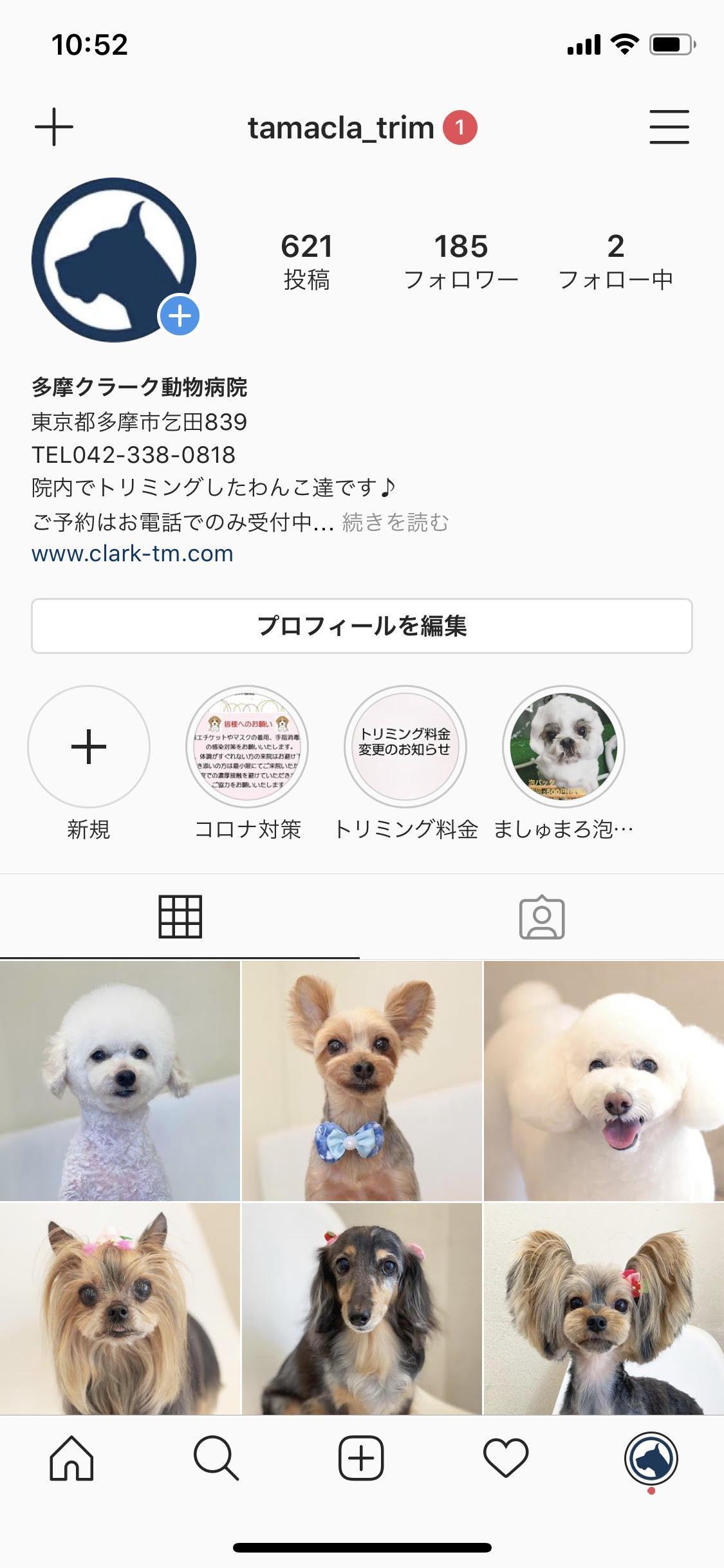 インスタ→@tamacla_trim