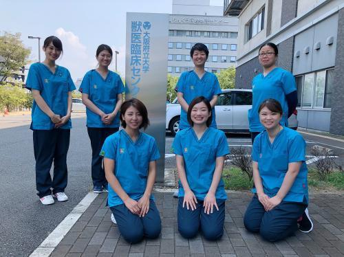 大阪府立大学生命環境科学域附属獣医臨床センター