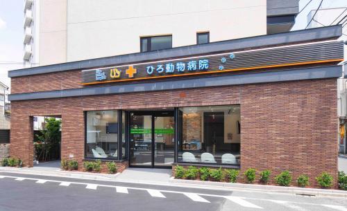 新規OPEN!週1回からOK/トリマー急募【東京】